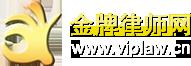 重庆公司并购重组万博体育官网登录网页版
